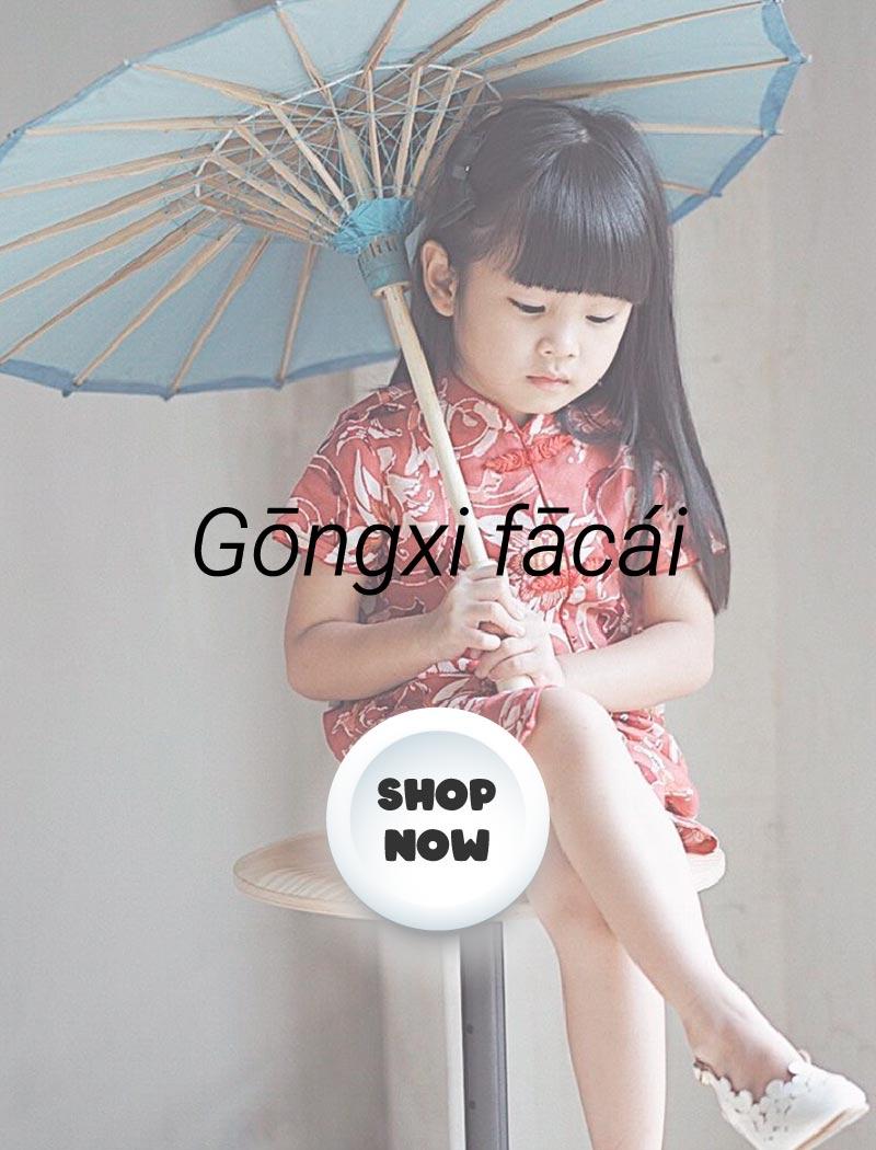 gongxi