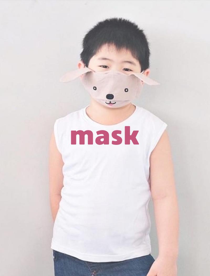 011120-Mobile-mask